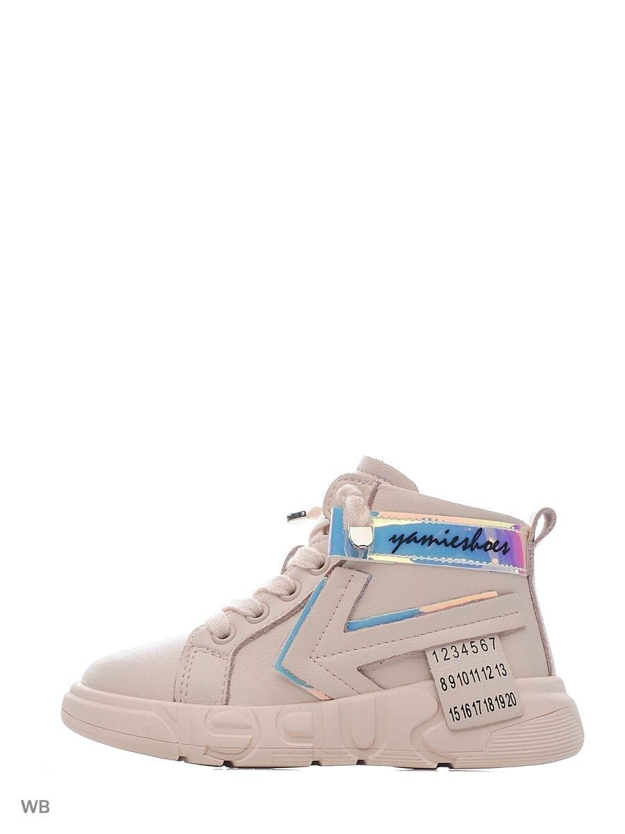 Детские кожаные ботинки КАПИТОШКА, цвет: розовый
