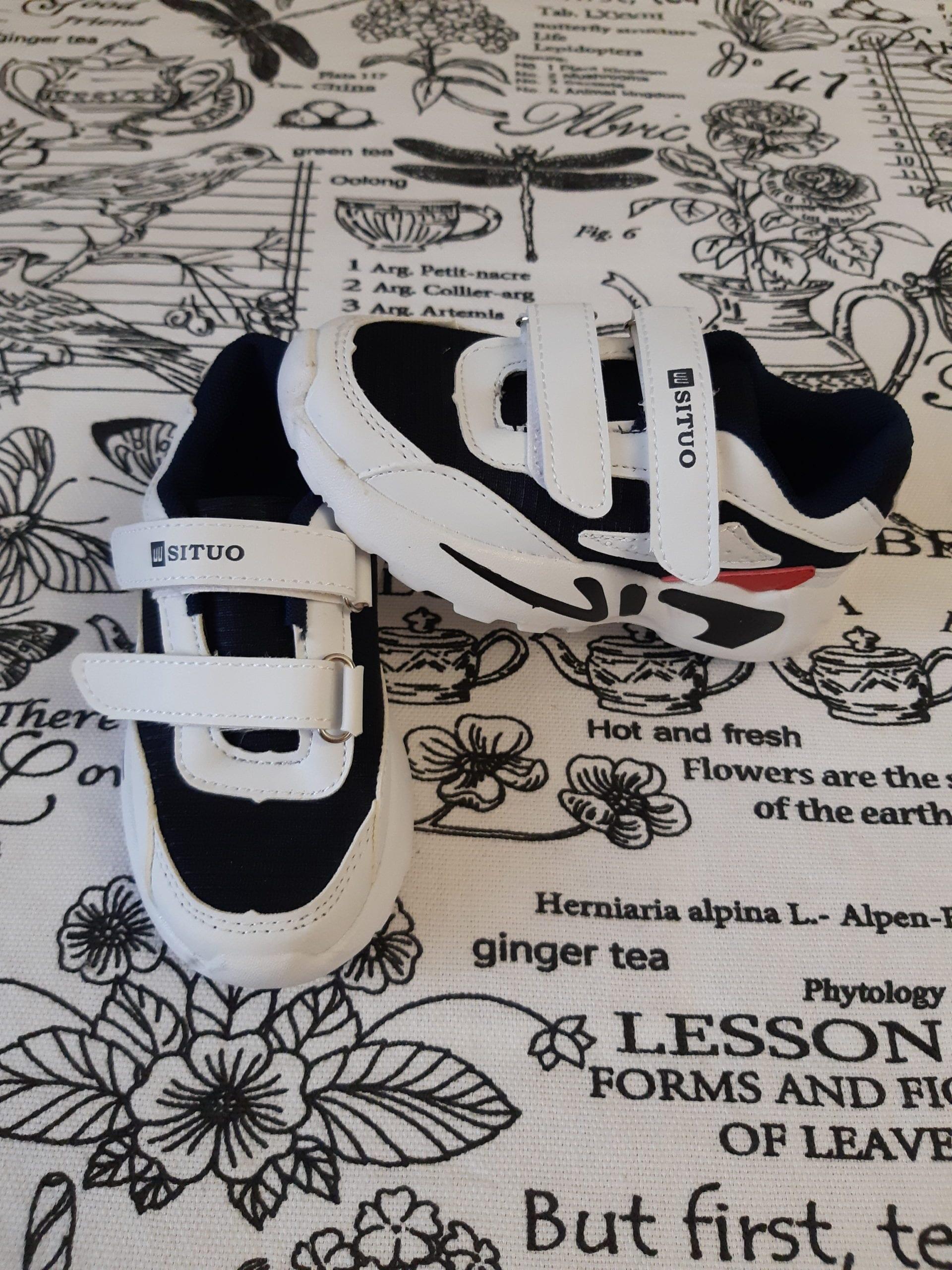 Детские кроссовки SITUO, цвет: белое, артикул: SIT2
