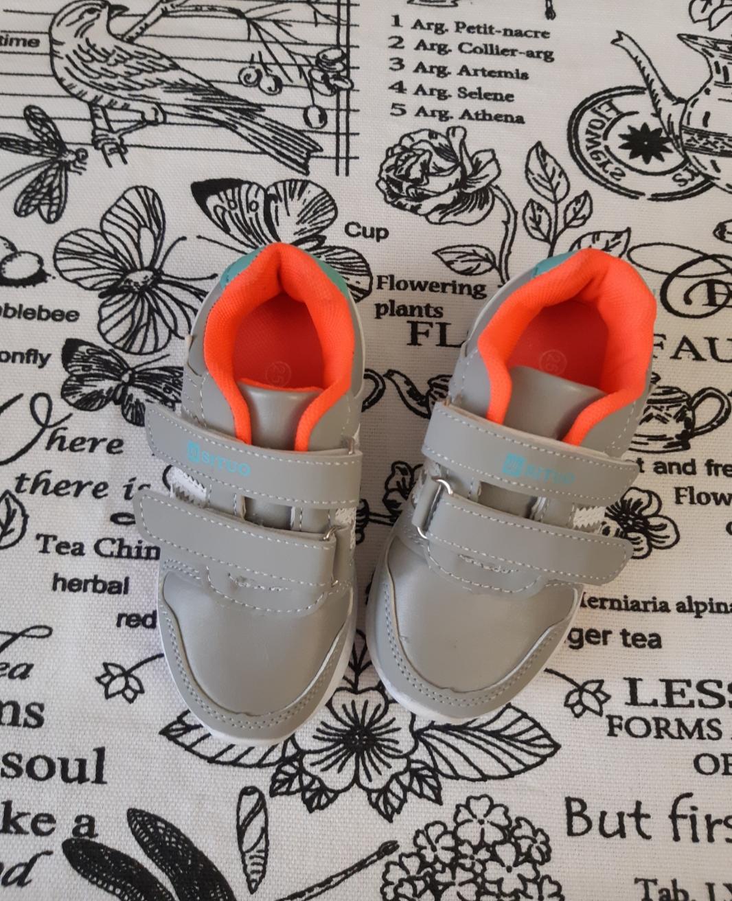 Детские кроссовки SITUO