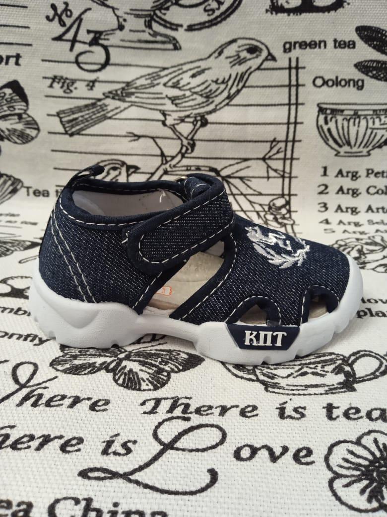 Детские сандалии для мальчиков Капитошка, цвет: синий, артикул: A11134