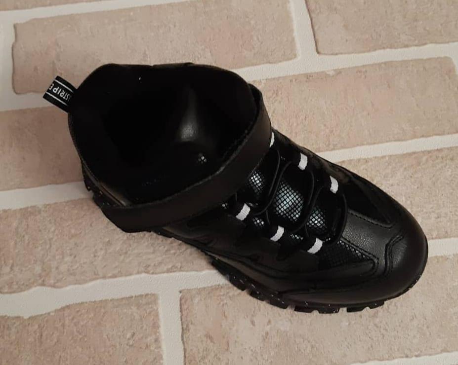 Детские кроссовки зимние АНТИГОЛОЛЕД КАПИТОШКА из натуральной кожи