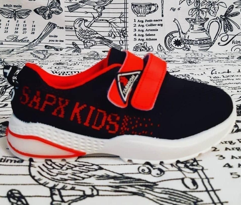 Детские кроссовки универсальные, цвет красный, артикул: OUR2