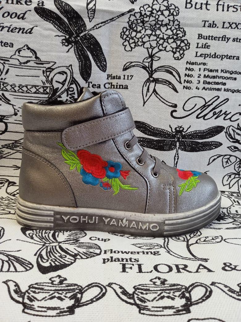 Детские ботинки для девочки ЧИПОЛЛИНО, цвет: серебро, Артикул: Z3091