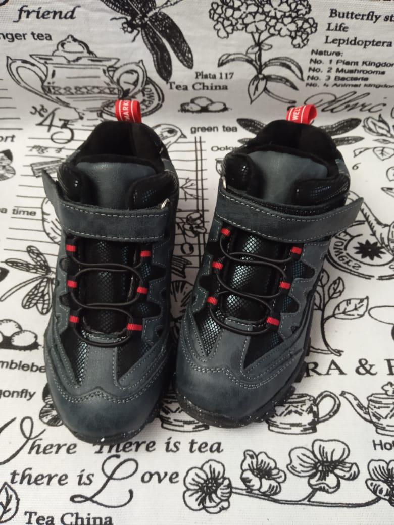 Детские кроссовки зимние АНТИГОЛОЛЕД КАПИТОШКА из натуральной кожи, цвет: серо-зеленый, артикул: 11909-2
