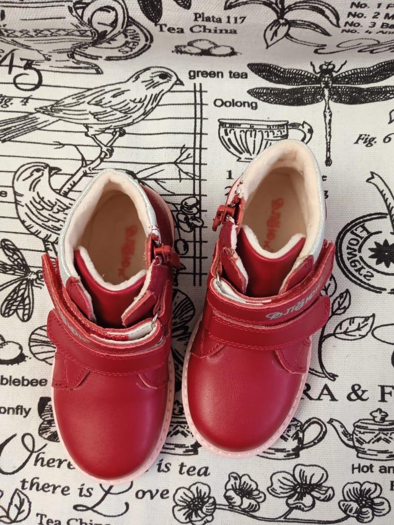 Детские ботинки для девочки ОРЛЕНОК из натуральной кожи, цвет: красный, артикул: T6123-5