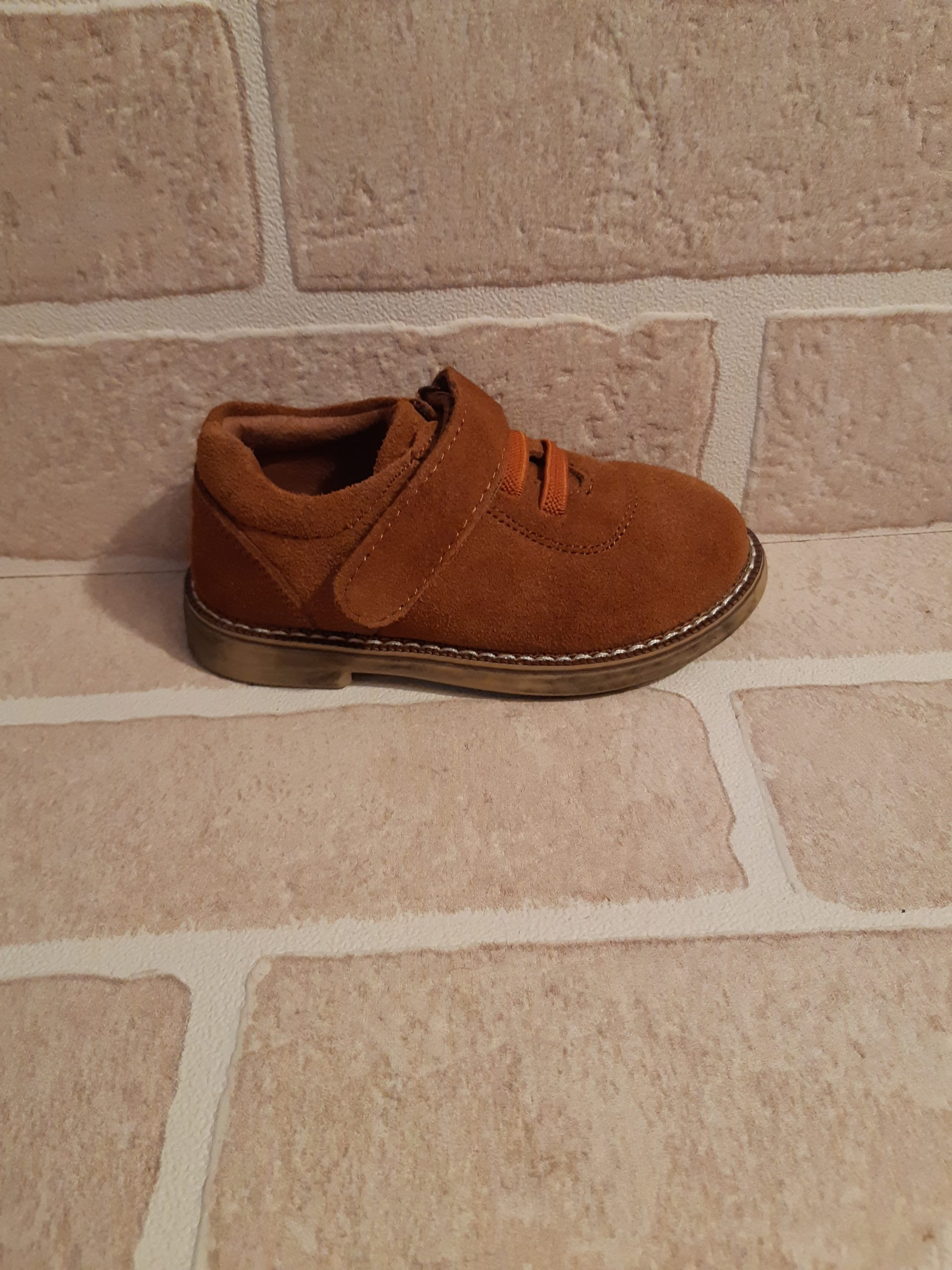 Детские туфли для мальчиков КАПИТОШКА из натуральной кожи