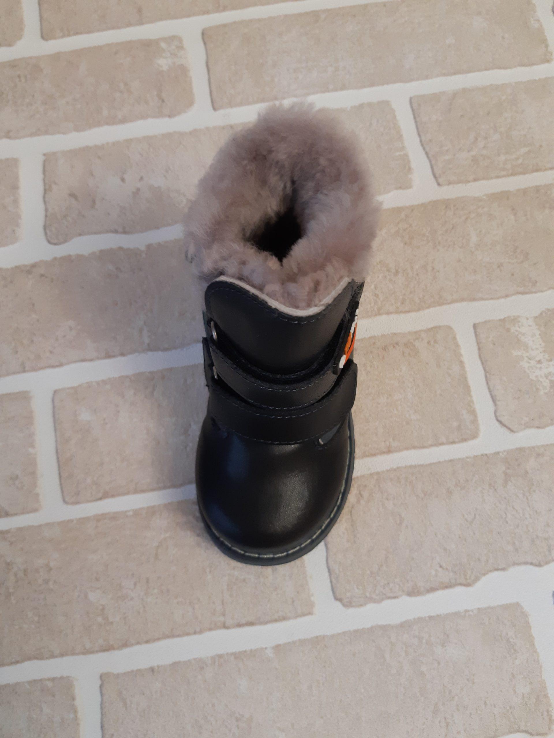 Детские ботинки зимние для мальчиков ОРЛЕНОК из натуральной кожи