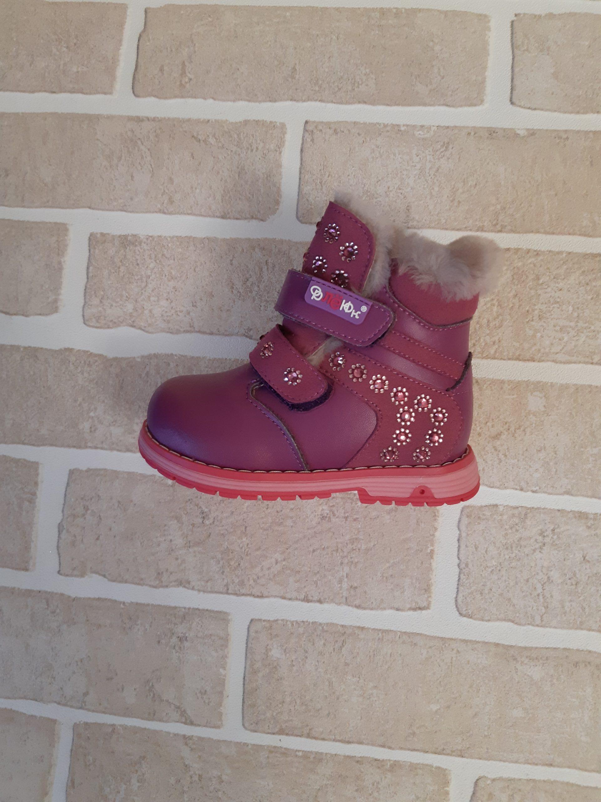 Детские зимние ботинки для девочек ОРЛЕНОК из натуральной кожи