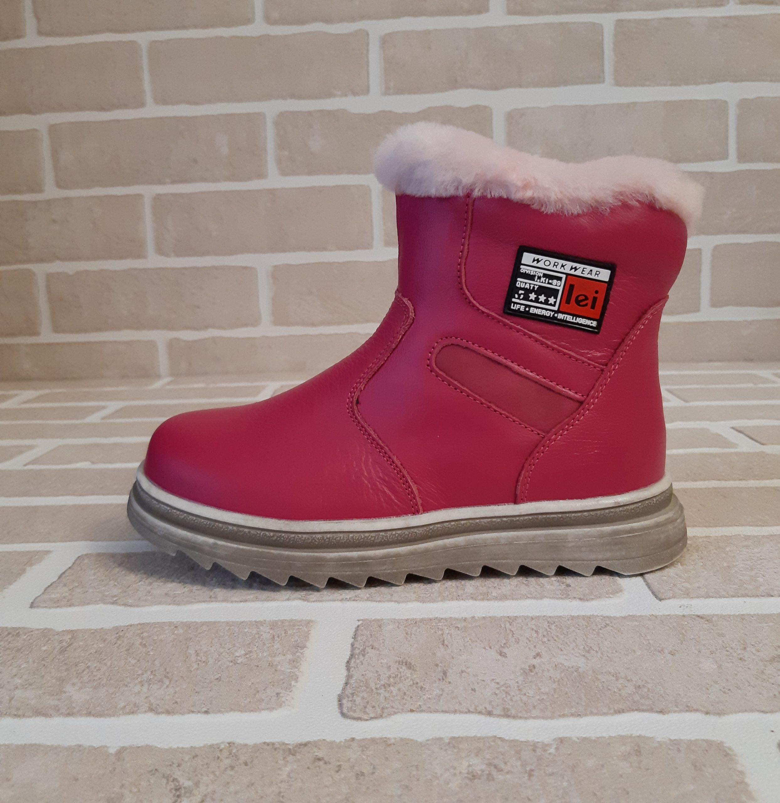 Детские ботинки зимние для девочек ОРЛЕНОК из натуральной кожи