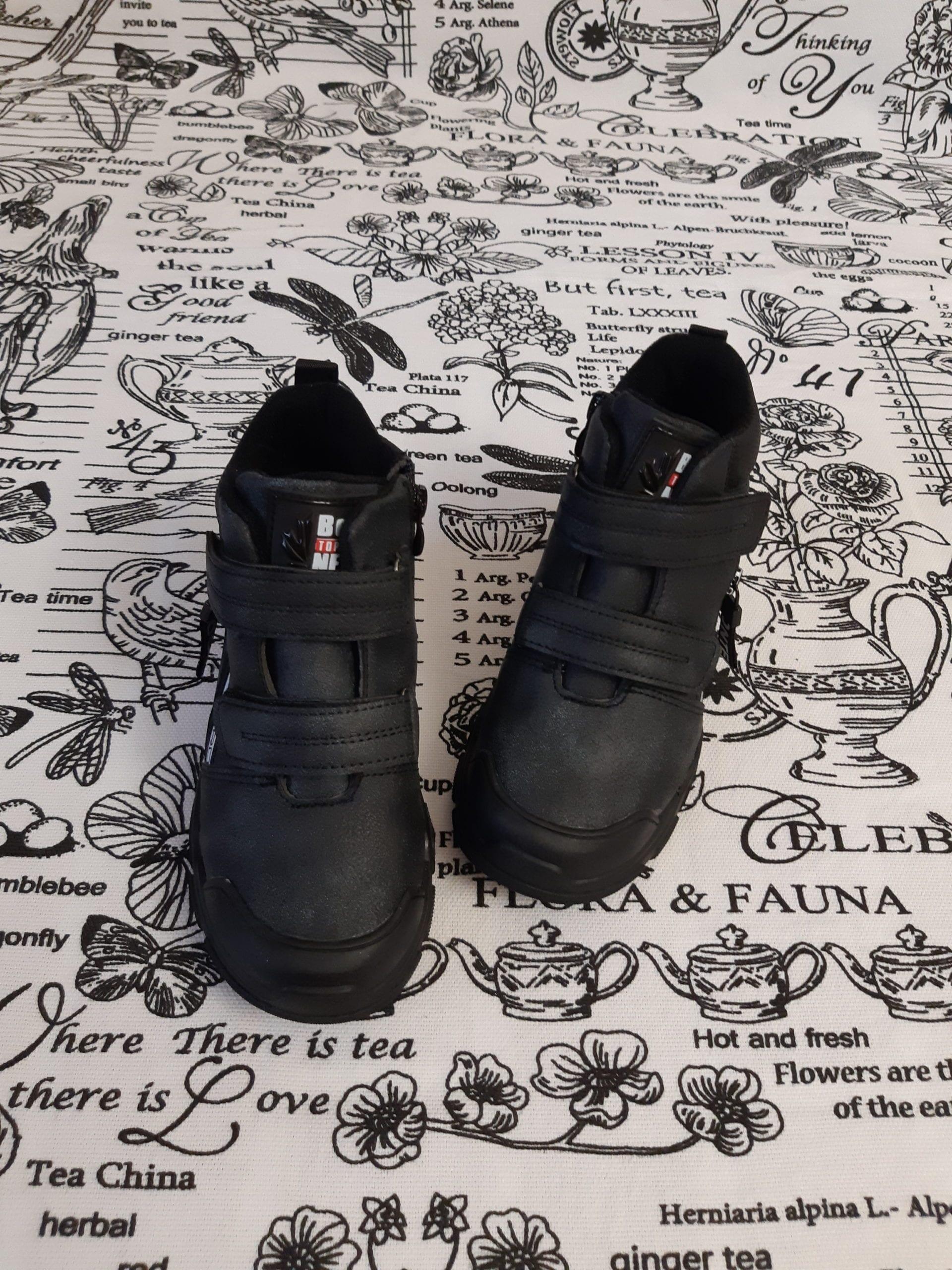 Детские ботинки для мальчиков ОТЛИЧНИК, цвет: черный, артикул: L205B