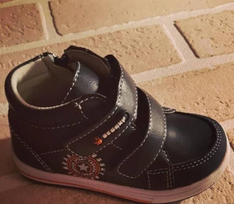 Детские ботинки для мальчиков BESSKY