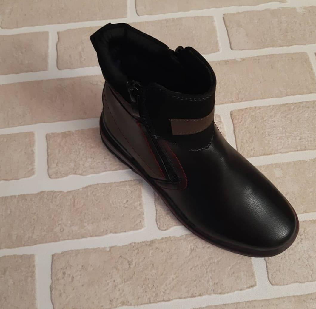 Детские ботинки зимние для мальчиков КАНАРЕЙКА