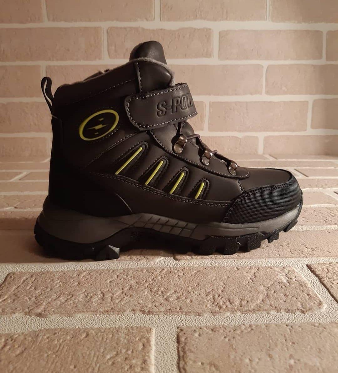 Детские ботинки зимние для мальчиков ALEMY KIDS