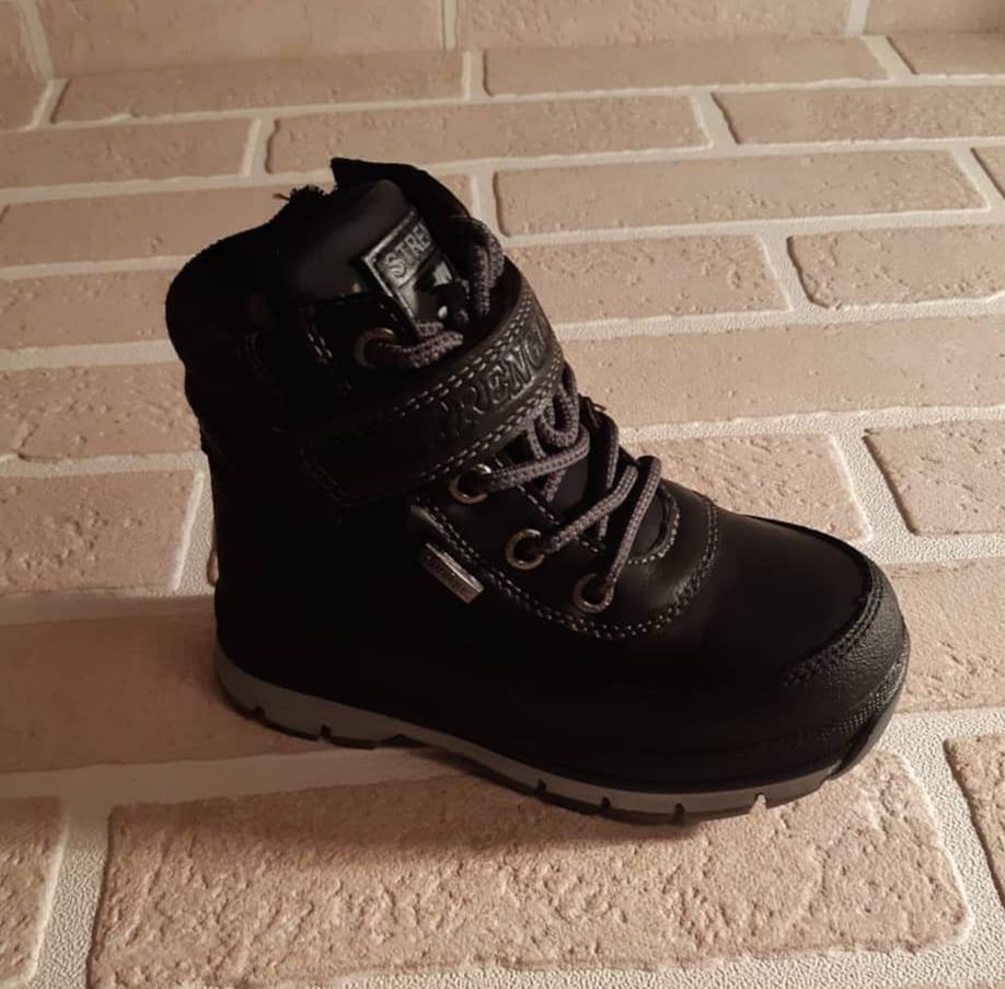 Детские ботинки зимние для мальчиков JONG.GOLF
