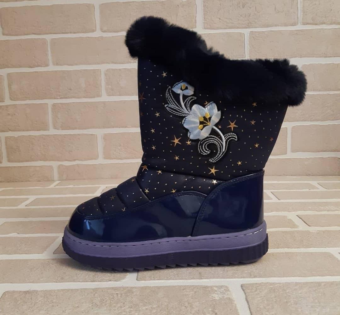 Детские ботинки зимние для девочек ПЧЕЛКА ДОМИ