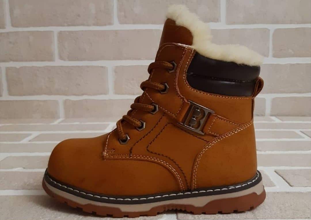 Детские ботинки зимние СИМБА