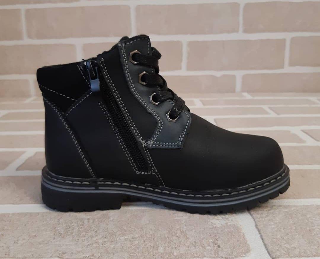 Детские ботинки для мальчиков ОРЛЕНОК из натуральной кожи