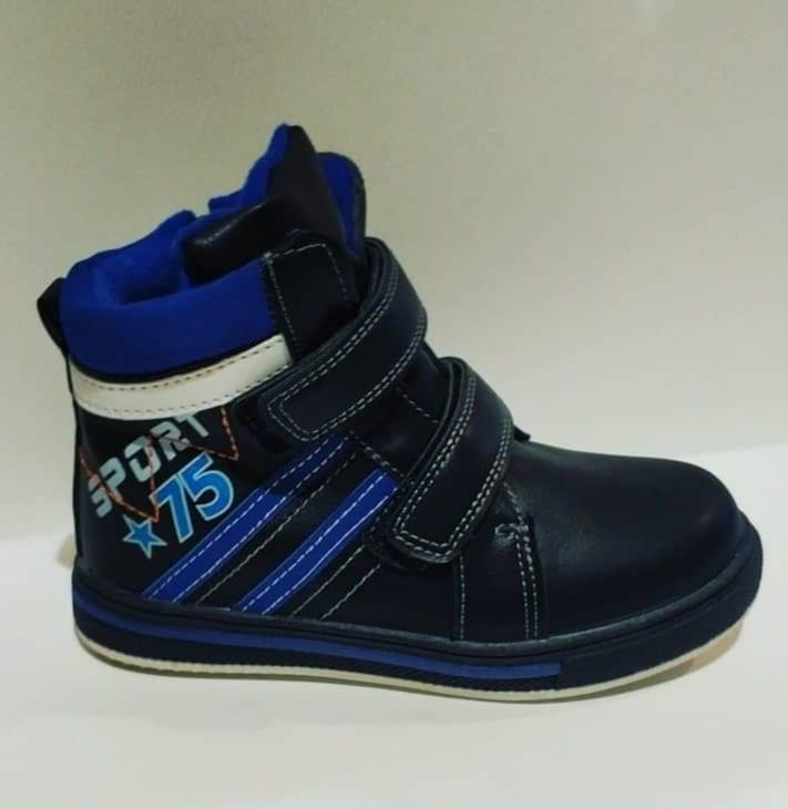 Детские ботинки для мальчиков ТОТОШКА, цвет: черный