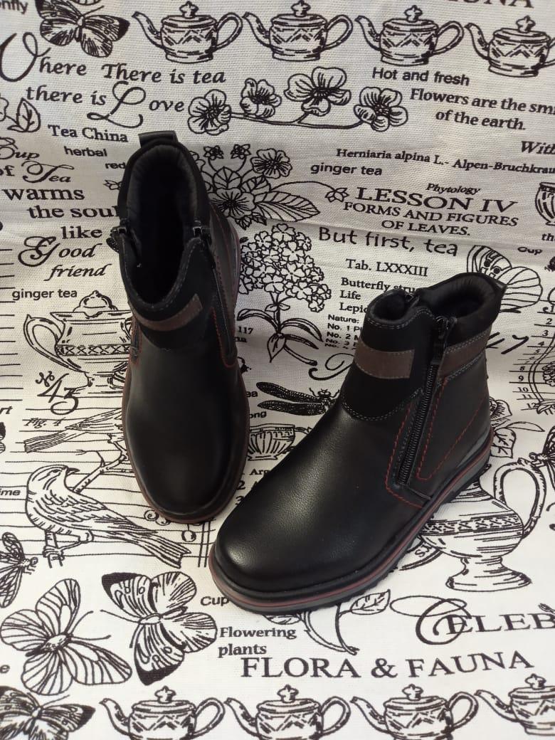 Детские ботинки зимние для мальчиков КАНАРЕЙКА, цвет: черный, артикул: E-3133-1