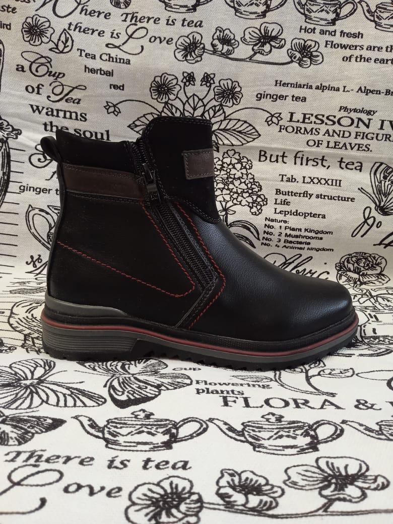 Детские ботинки зимние для мальчиков КАНАРЕЙКА, цвет: черный, артикул: KAN-6