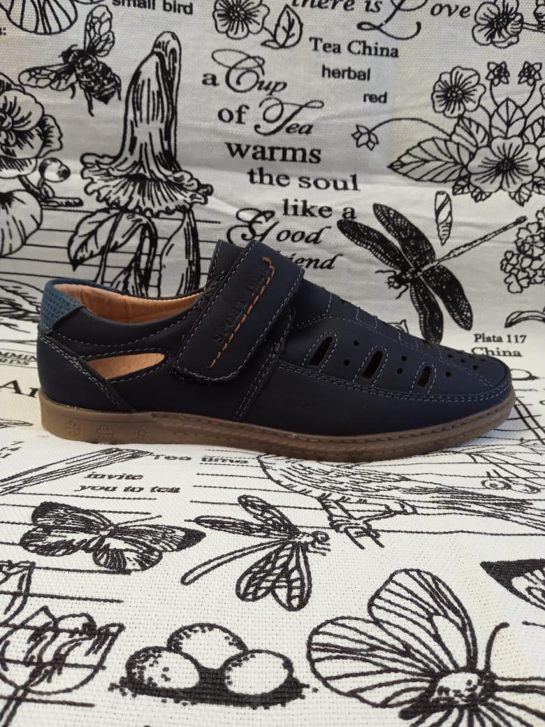 Детские туфли школьные для мальчиков КОЛОБОК, цвет: синий, артикул: 8211-15