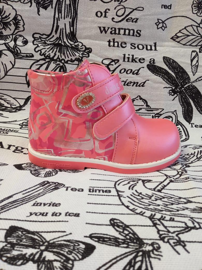 Детские ботинки для девочки, цвет: розовый, артикул: F195
