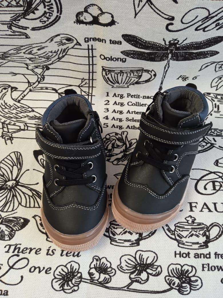 Детские ботинки для мальчиков КАПИТОШКА из натуральной кожи, цвет: черный, артикул: F11876