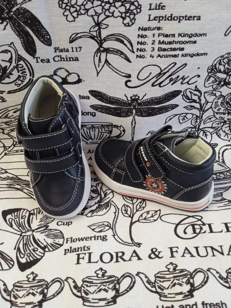 Детские ботинки для мальчиков BESSKY, цвет: черный, артикул: JT7626-1