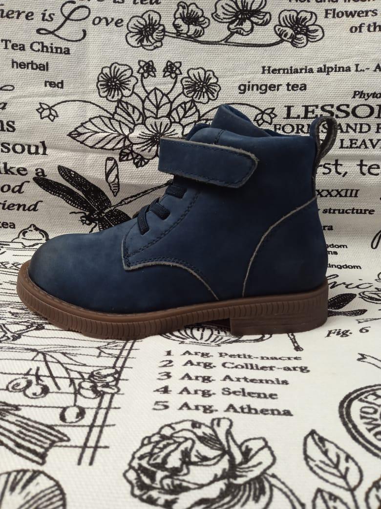 Детские ботинки КАПИТОШКА из натуральной кожи, цвет: синий, артикул: F10016