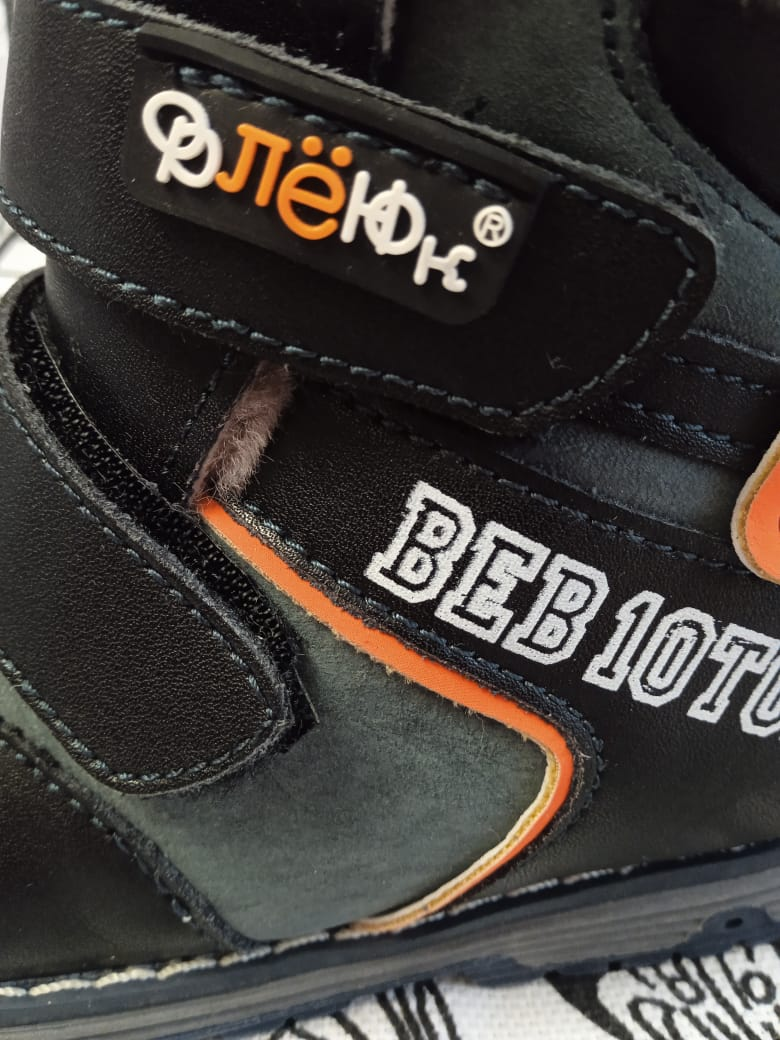 Детские ботинки зимние для мальчиков ОРЛЕНОК из натуральной кожи, цвет: черный, артикул: ORL-1456