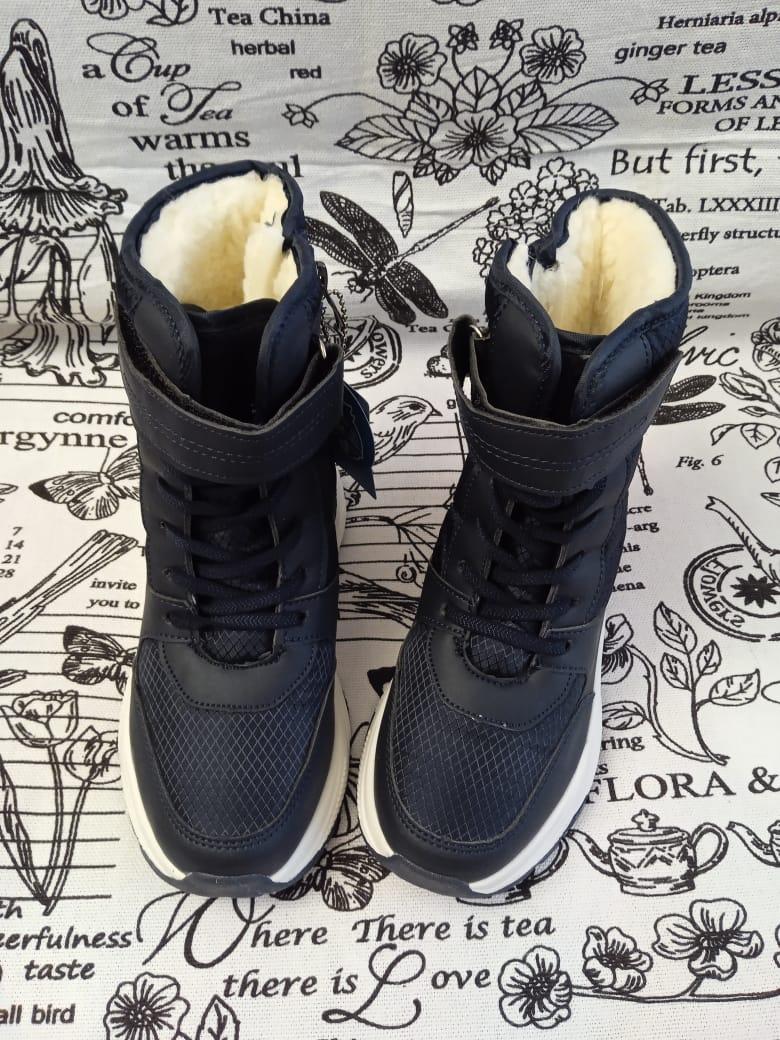 Детские ботинки зимние ALEMY KIDS, цвет: синий, артикул: KM-809C
