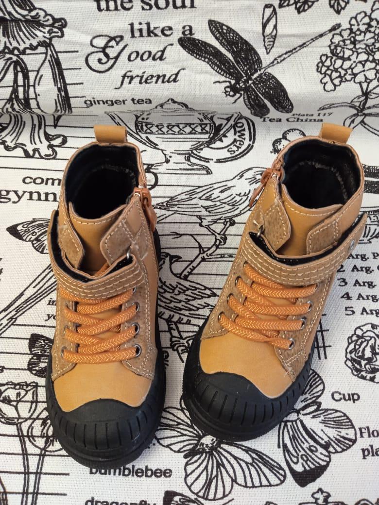Детские ботинки для мальчиков МЫШОНОК, цвет: коричневый, артикул: MOU-2