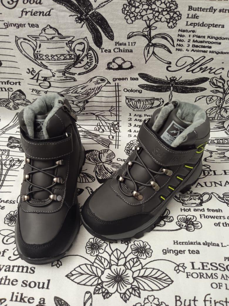 Детские ботинки зимние для мальчиков ALEMY KIDS, цвет: зеленый, артикул: FYD-682B