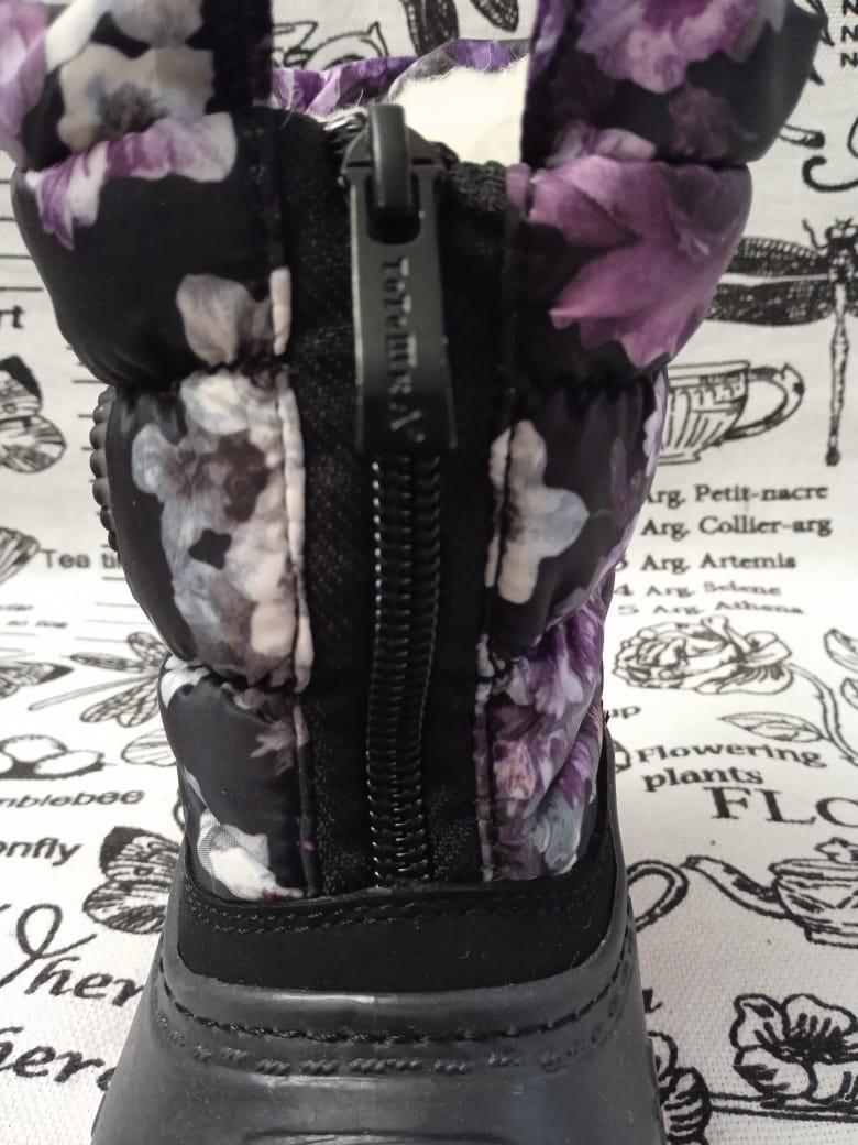 Детские ботинки зимние для девочек ТОТОШКА, цвет: розовый, артикул: N683-A