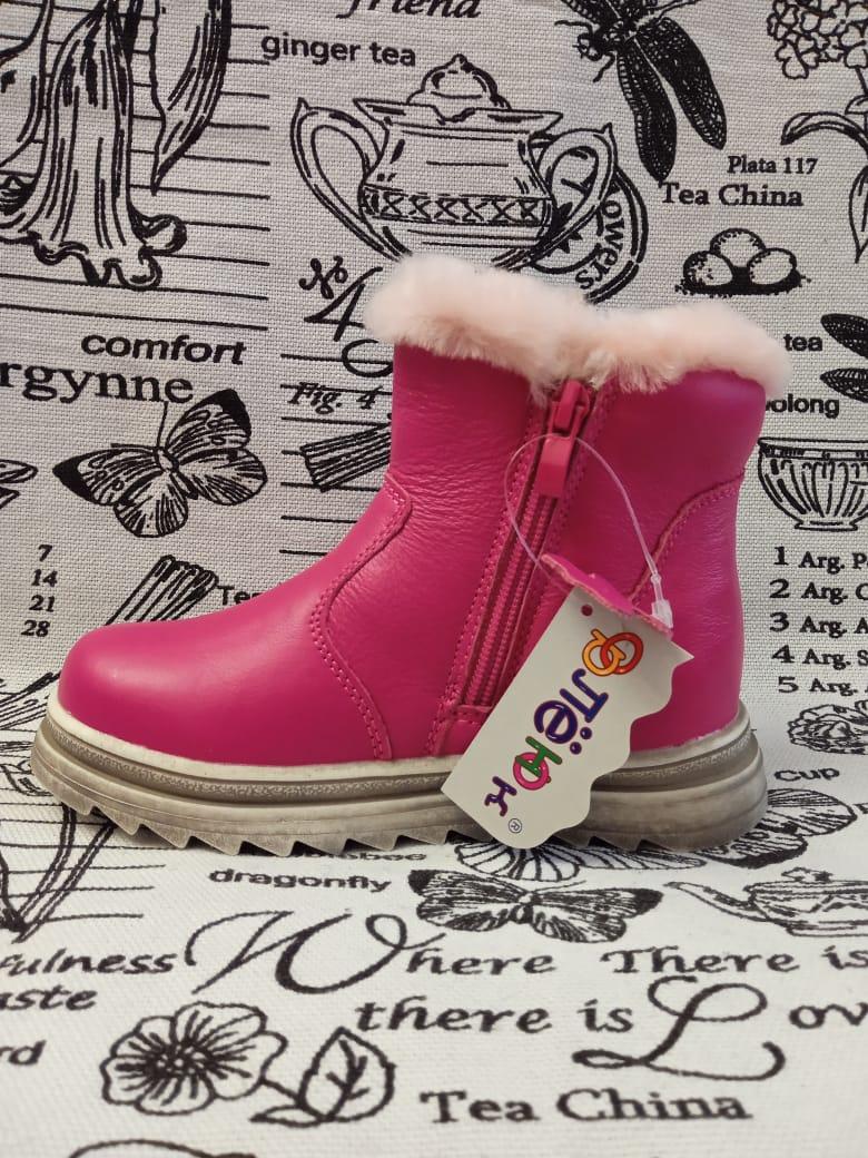 Детские ботинки зимние для девочек ОРЛЕНОК из натуральной кожи, цвет: розовый, артикул: ORL-1454