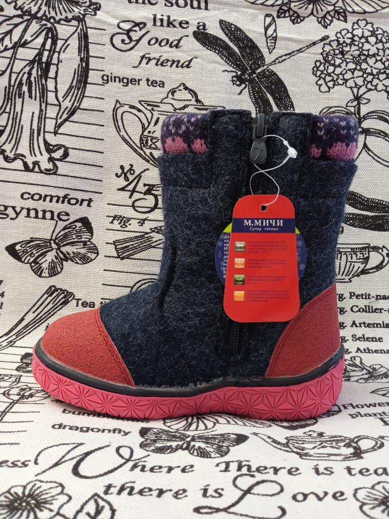 Детские валенки зимние для девочек М-МИЧИ, цвет: красный, артикул: ML9439C-7