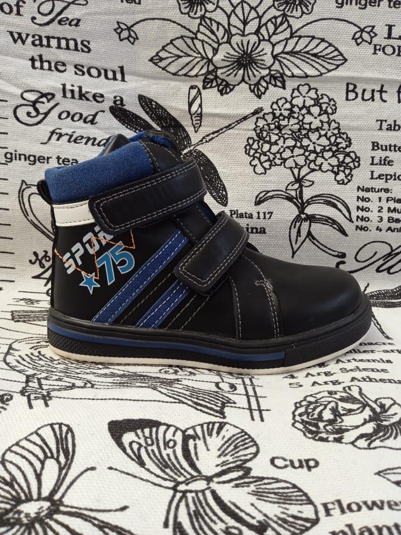 Детские ботинки для мальчиков ТОТОШКА, цвет: черный, артикул: L-117