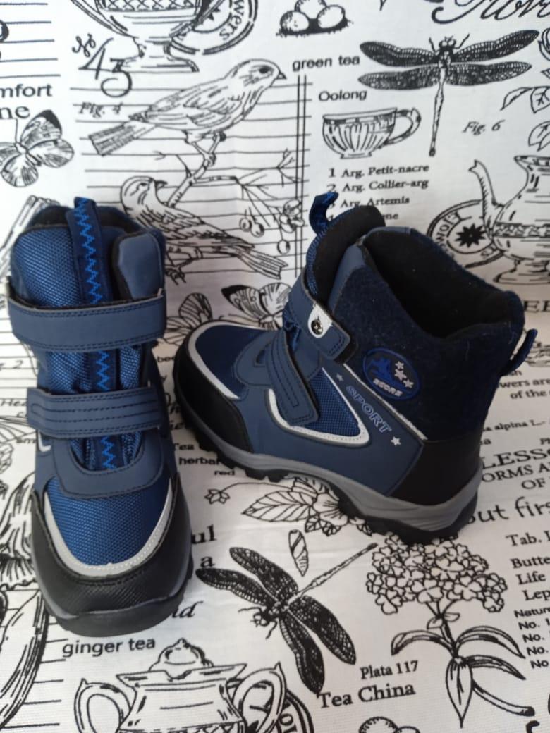 Детские сноубутсы зимние для мальчиков, цвет: синий, артикул: SLV-2