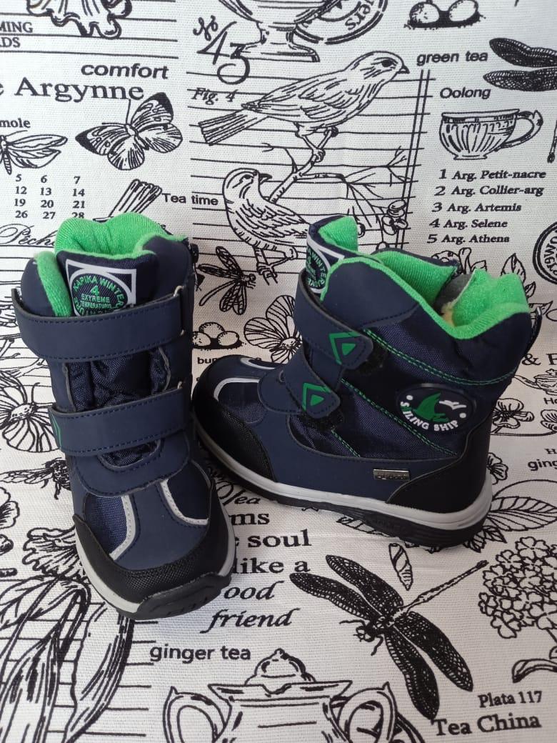 Детские сноубутсы для мальчиков МИКАСА, цвет: зеленый, артикул: XL-25-2-1