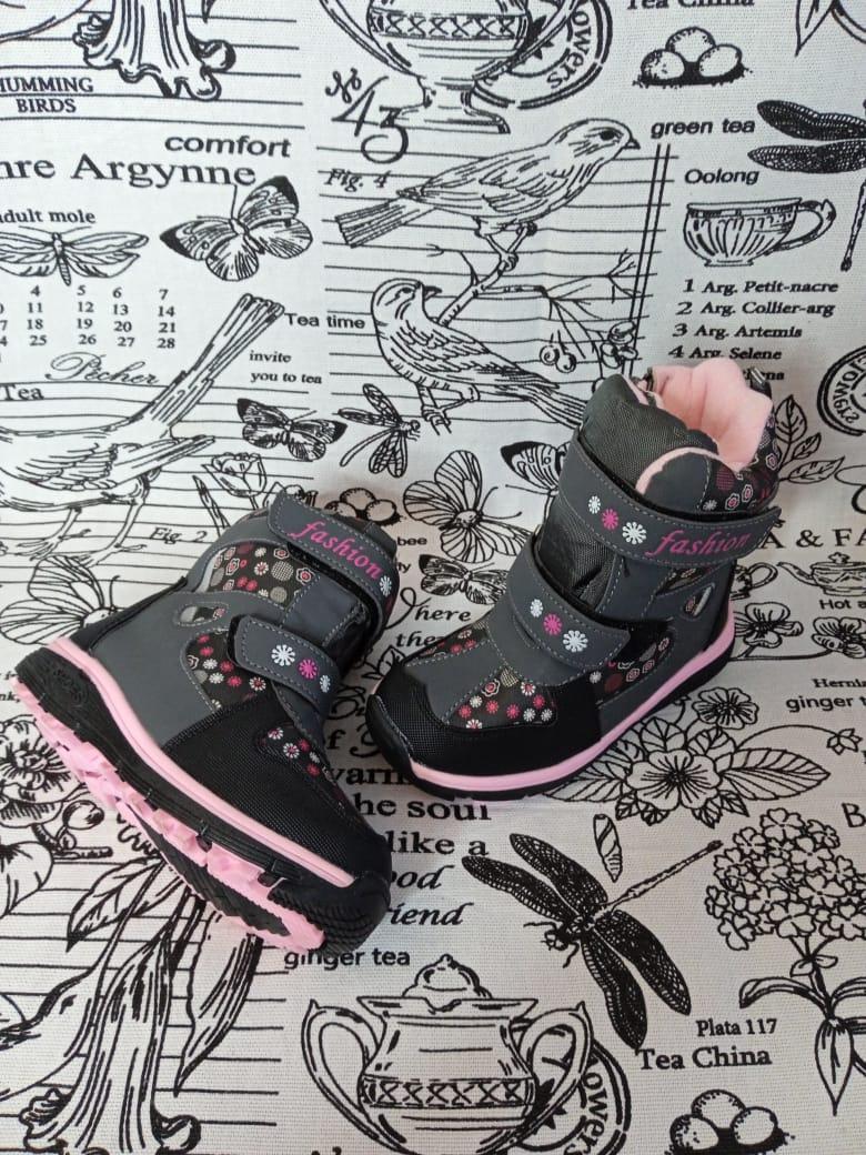 Детские сноубутсы для девочек МИКАСА, цвет: розовый, артикул: MIK-4