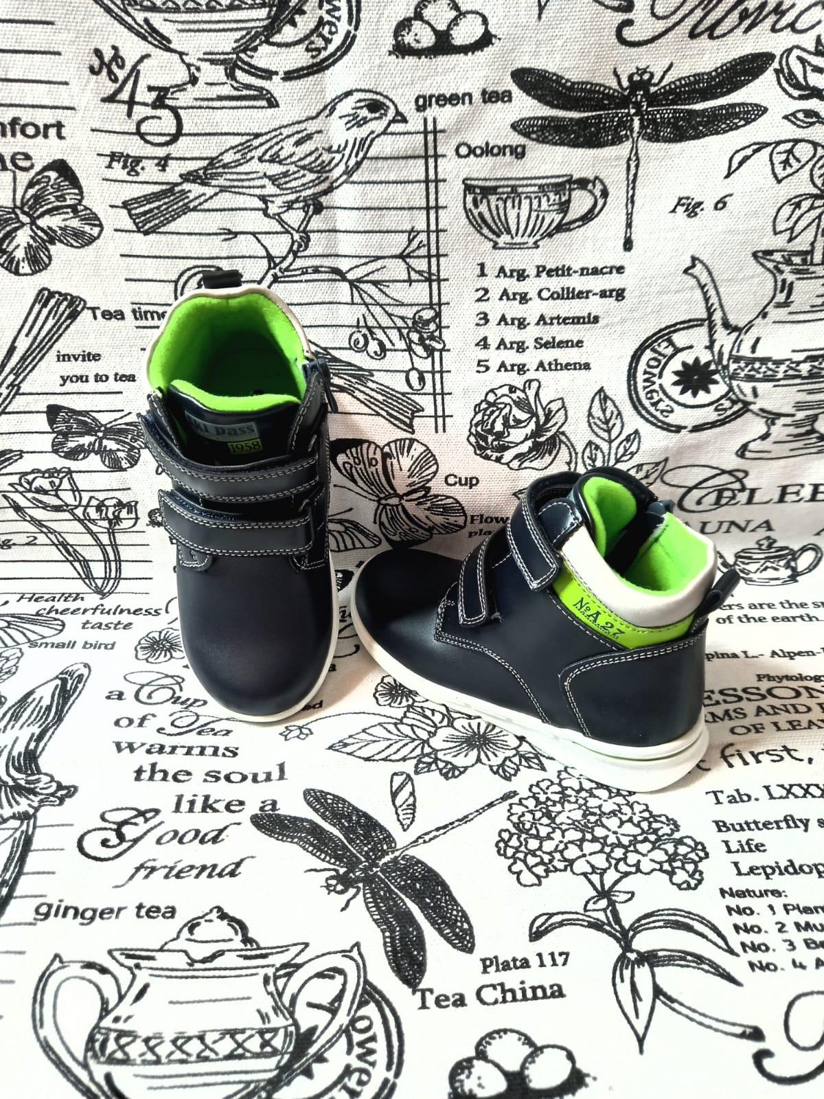 Детские ботинки для мальчиков СКАЗКА, цвет: черный, артикул: SKA-4