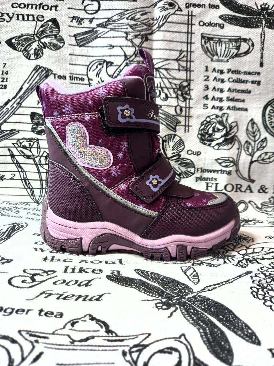 Детские сноубутсы зимние для девочек, цвет: фиолетовый, артикул: SLV-4