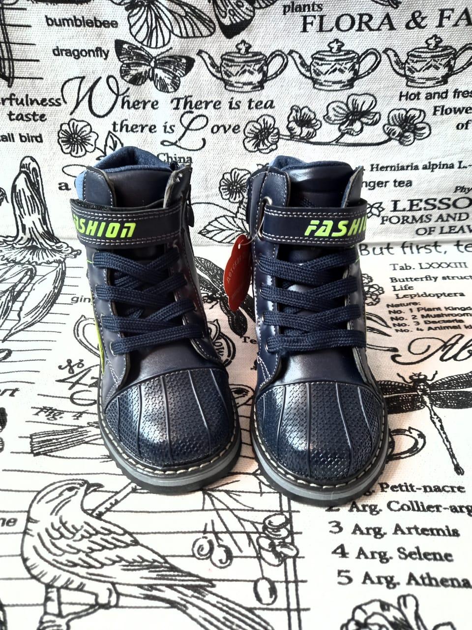 Детские ботинки для мальчиков ЗОЛОТОЙ БАШМАК, цвет: зеленый, артикул: ZB-1