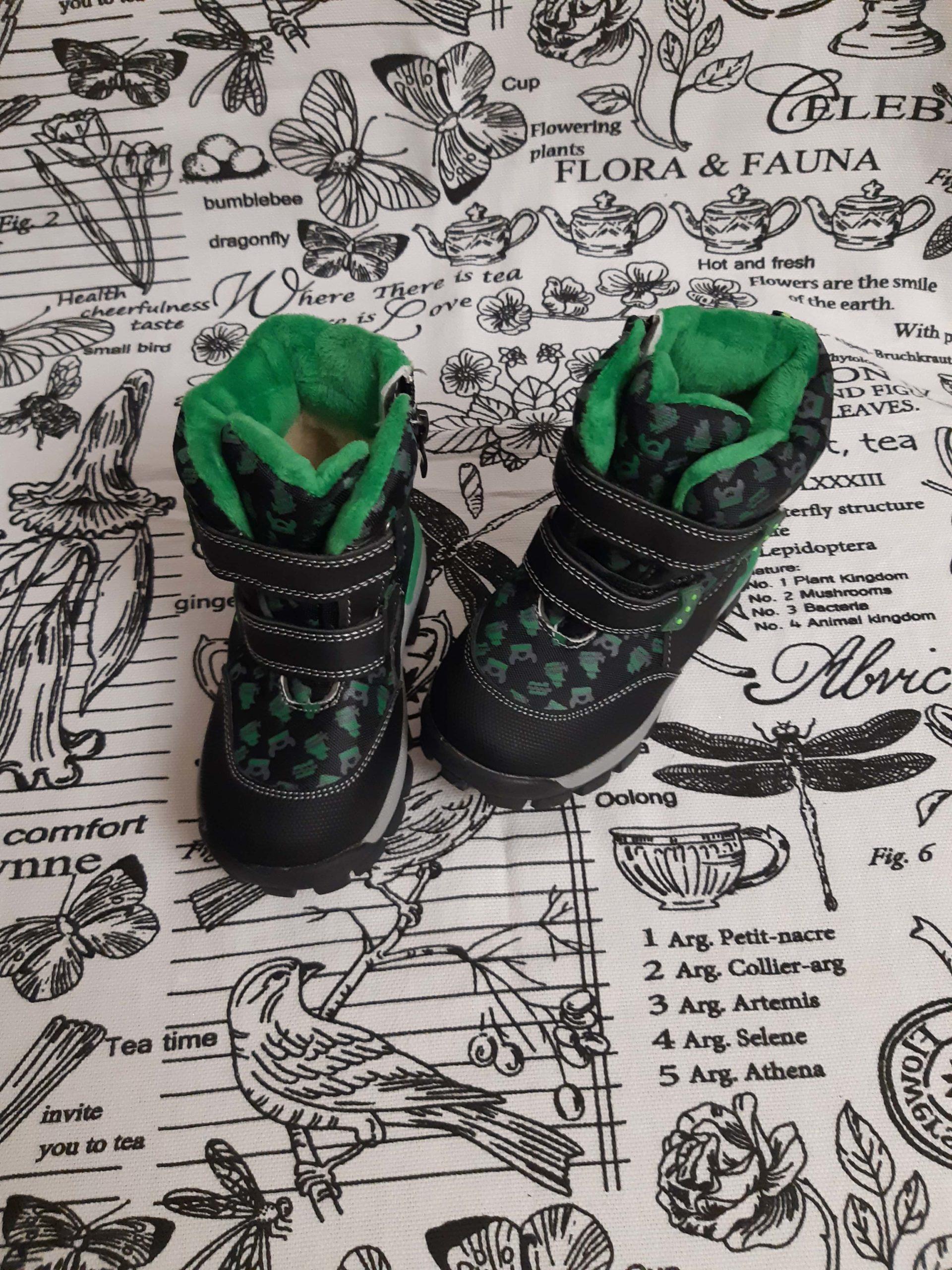 Детские сноубутсы зимние для мальчиков, цвет: зеленый, артикул: 9802А-0102-1