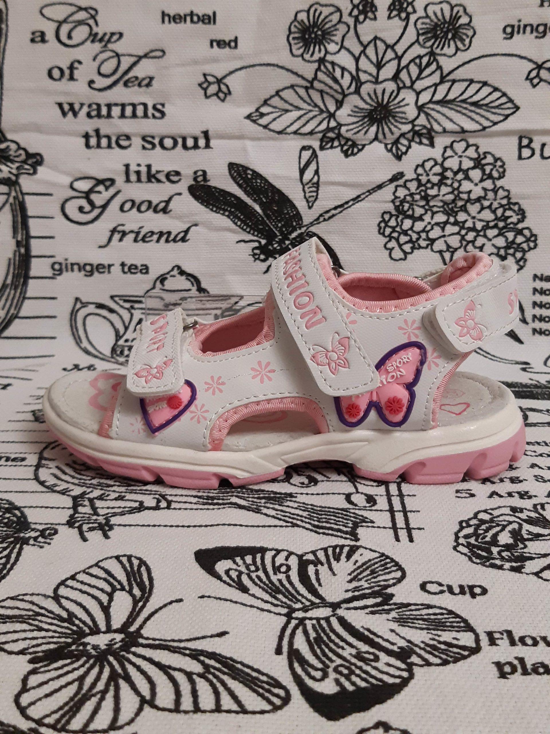 Детские сандалии для девочек КОЛОБОК, цвет: белый, артикул: 9548-2-1