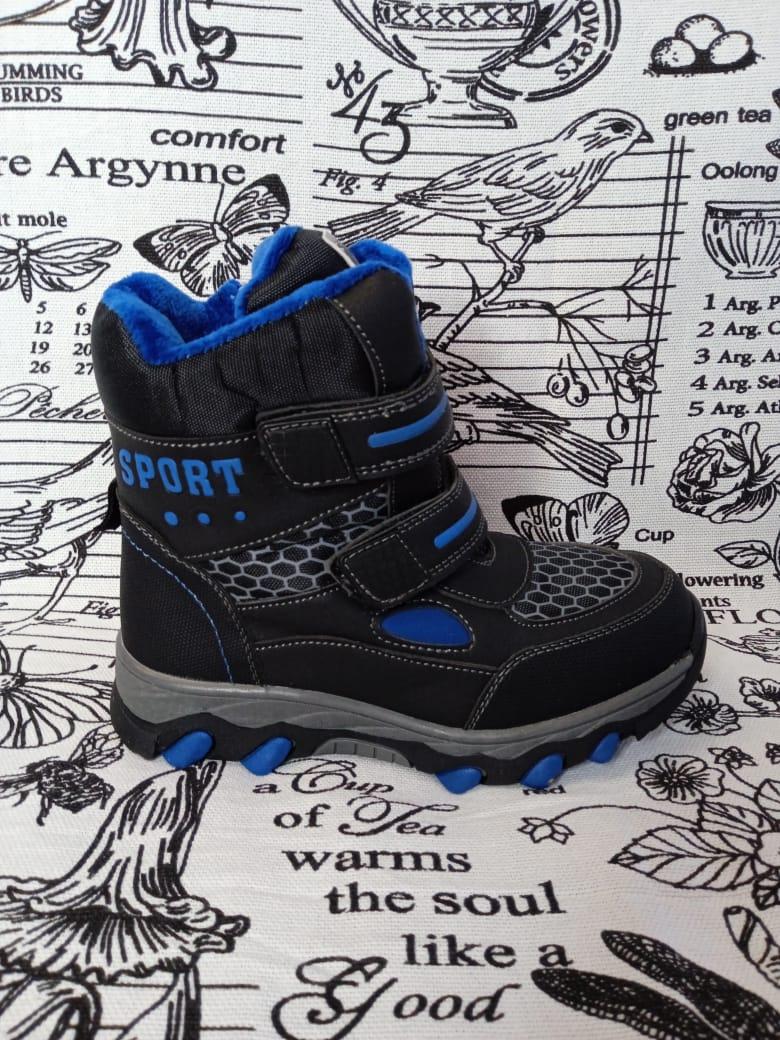 Детские сноубутсы зимние для мальчиков, цвет: синий, артикул: 9803А-1