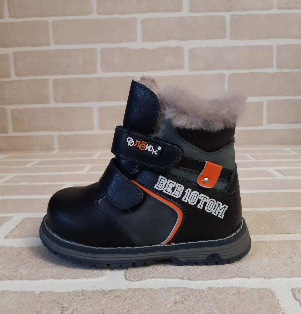Зимняя обувь для детей: критерии выбора качественной модели