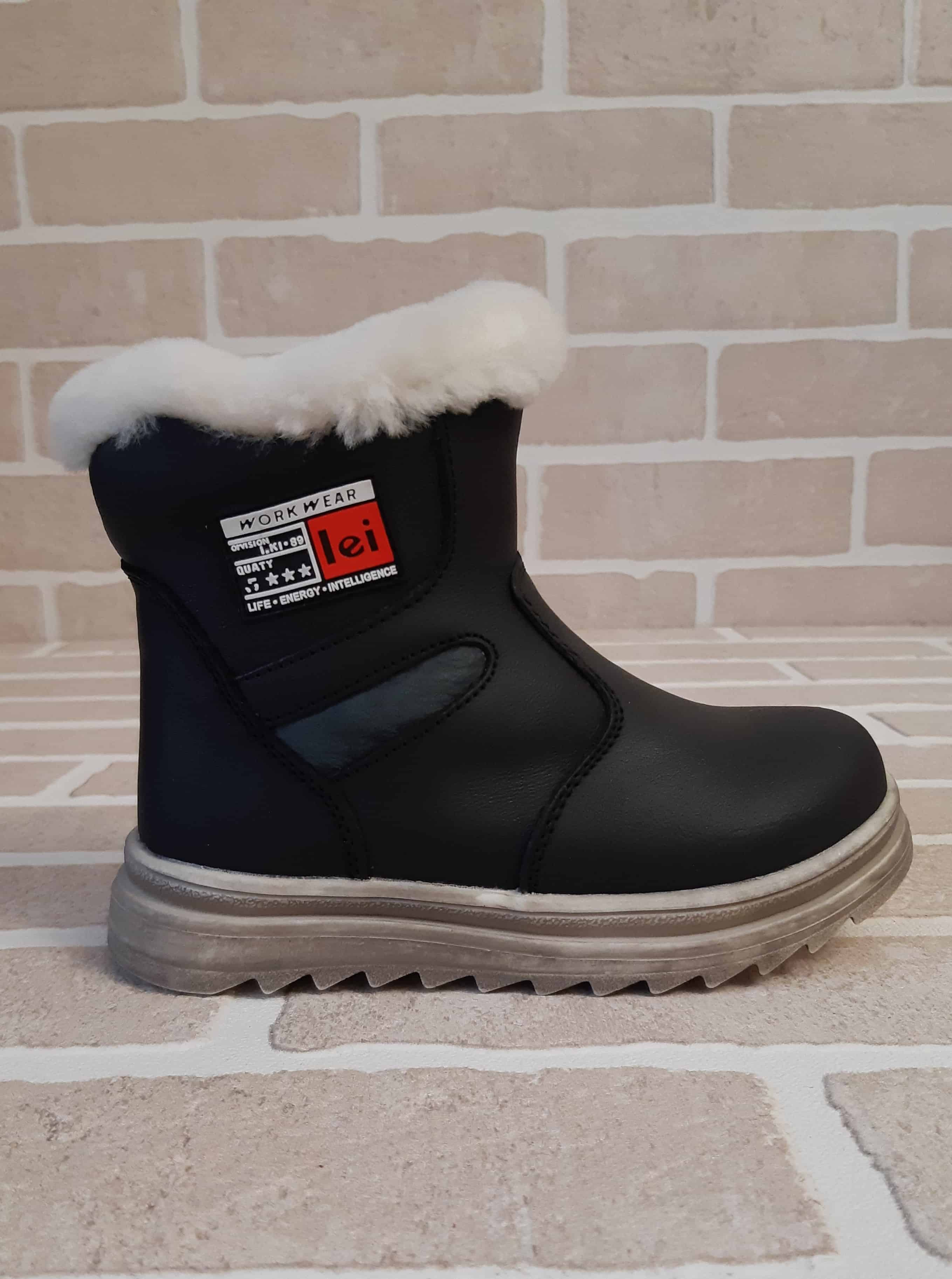 Детские ботинки зимние ОРЛЕНОК из натуральной кожи