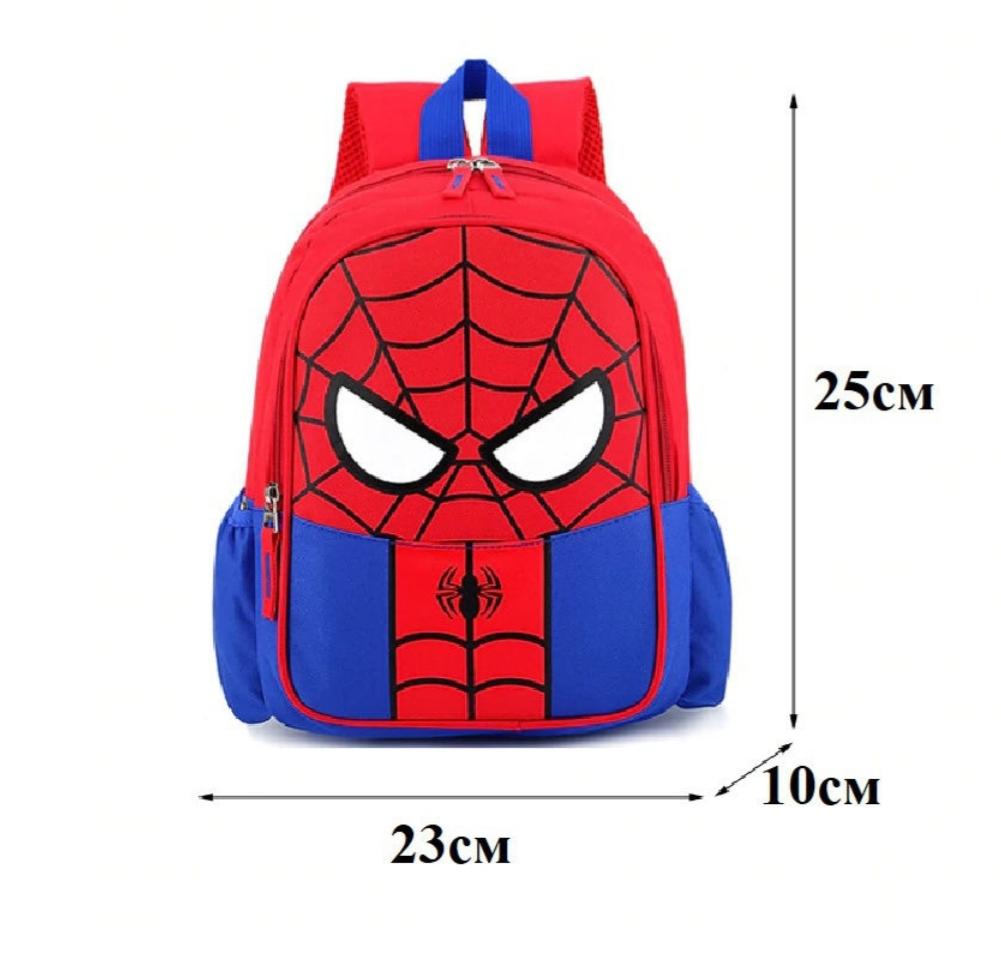 Детский рюкзак Человек-паук для мальчиков, цвет: синий, артикул: RZK1