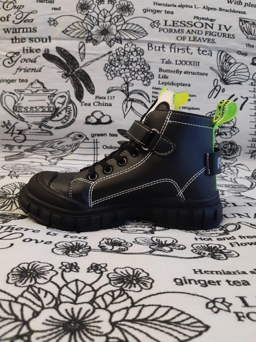 Детские ботинки NM для мальчиков